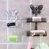 創意免打孔雙層瀝水皂盒衛生間強力吸盤吸壁式多層透明塑料肥皂架   草莓妞妞