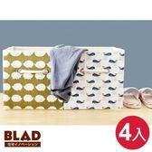 【BLAD】波西米亞風布藝棉麻敞口收納盒22L-超值4入組(白熊+鯨魚)