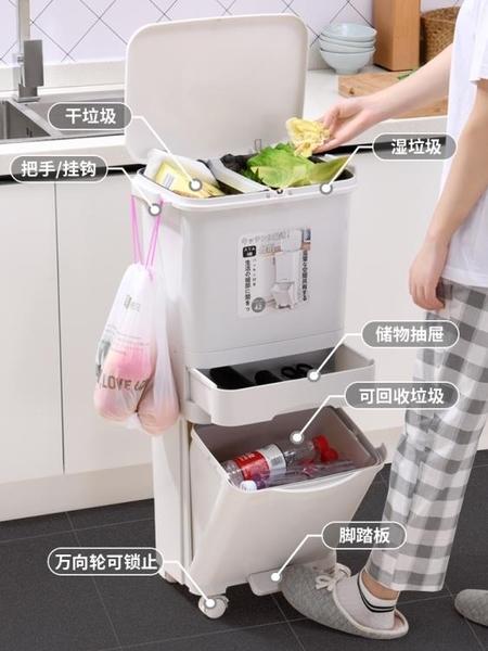 垃圾桶 星優廚房垃圾桶家用帶蓋一體防臭大號雙層干濕分離垃圾分類大容量 風馳