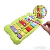寶寶八音手敲琴小木琴嬰兒兒童玩具音樂鋼琴1-2-3歲   草莓妞妞