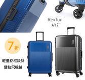 [佑昇]↘7折新秀麗Samsonite行李箱推薦29吋行李箱REXTON AY7時尚鋁框飛機輪超輕量PC硬殼 新款周年慶