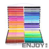 新年鉅惠 晨光48色水彩筆大容量幼兒園兒童涂鴉繪畫筆36色可水洗彩色無毒