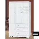INPHIC-Liz 白色4×7尺木心板開門下三抽衣櫥_9PFn