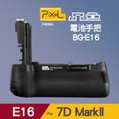 【公司貨完整保固】Pixel 7D2 電池手把 品色 Vertax E16 同 Canon BG-E16 7DII