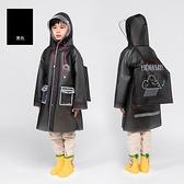 兒童雨衣 時尚正韓小學生男女大童上學全身帶書包位雨披【免運】