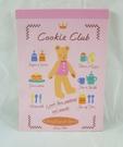【震撼精品百貨】Cookie Club 泰迪熊~便條本『粉/藍』(共2款)