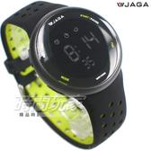 JAGA捷卡 超大液晶顯示 多功能電子錶 夜間冷光 可游泳 保證防水 運動錶 學生錶 M1185-AF(黑綠黑)