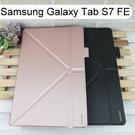 【Dapad】大字立架皮套 Samsung Galaxy Tab S7 FE (12.4吋) 平板