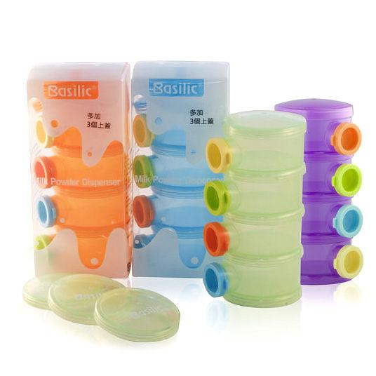 貝喜力克 Basilic - 四層奶粉盒乙個+3個上蓋 (顏色隨機出貨)