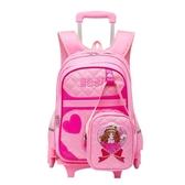 小學生兒童拉桿書包韓版3-4-5-6年級女生雙肩背7-8-12歲可爬樓梯 ATF安妮塔小舖