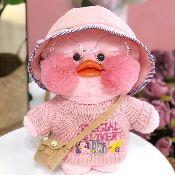 網紅小黃鴨玻尿酸鴨公仔少女心娃娃生日禮物女生女孩毛絨玩具玩偶 韓國時尚週