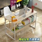 電腦桌 電腦桌台式桌家用簡約小桌子經濟型辦公桌臥室書桌簡易學生寫字桌【快速出貨】