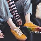 原宿彩虹休閒百搭帆布小白鞋K8073黃/白PAPORA