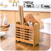 掛式筷子架筷籠家用瀝水筷子盒廚房勺子收納置物架筷子筒 范思蓮恩