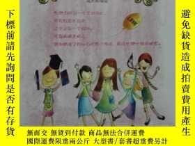 二手書博民逛書店(罕見)給男生女生的趣味心理小遊戲Y203729 端木寒編著 哈