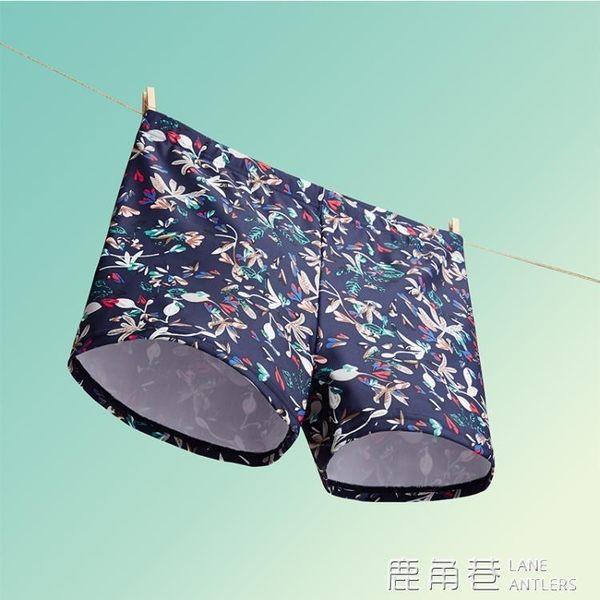 泳褲 男士泳褲平角寬鬆大碼溫泉防尷尬速干成人款泳衣時尚游泳短褲裝備『鹿角巷』