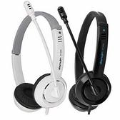 耳機耳機頭戴式ipad專用網課手機電腦耳麥帶話筒中小學生男女 聖誕節全館免運