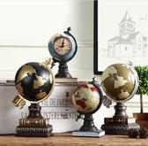 地球儀 美式復古地球儀家居裝飾品創意酒櫃小擺件書櫃辦公室客廳臥室擺設 零度3C WJ
