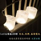LED燈美國LUCI 世界首款 新款 太陽能防水手提燈 露營燈 元宵必備燈  太陽能神燈-黃光款