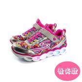中童款 SKECHERS 80841L/SMLT 輕量透氣 發光慢跑鞋《7+1童鞋》B915 銀灰色