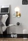 INPHIC-床頭燈復古後現代北歐壁燈臥室燈具美式LED燈客廳簡約-單燈_BDYr