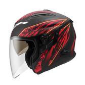 【ZEUS 瑞獅 ZS 613B AJ5 雄霸 3/4罩 安全帽 消光黑紅 】內襯全可拆洗、免運費