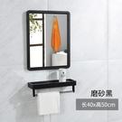 浴室掛鏡 浴室鏡子免打孔貼墻帶框衛生間壁...