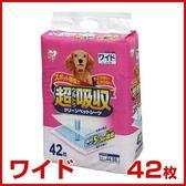 *KING WANG*【吸水力強+一片抵三片】 日本IRIS新長效型-PSUS-42W超吸收抗菌尿布墊中42片