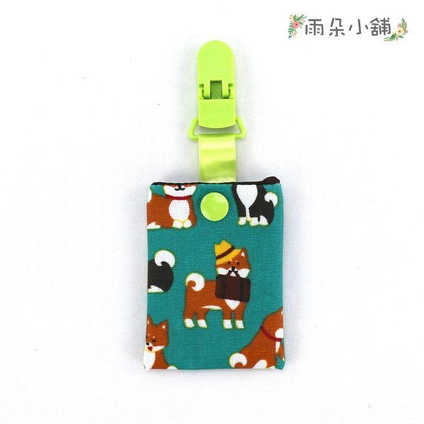 護身符 包包 防水包 雨朵小舖 M340-119 防水護身符-綠公事包柴犬08124 funbaobao