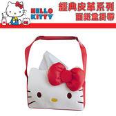 【旭益汽車百貨】 HELLO KITTY 經典皮革系列 可愛造型面紙盒掛袋PKTD006W-03