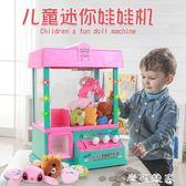 兒童玩具3-6周歲7男童8女孩子4智力10-12男孩5益智寶寶生日禮物2 igo摩可美家