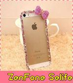 【萌萌噠】ASUS ZenFone Selfie ZD551KL 奢華水鑽蝴蝶結保護殼 透明軟殼+鑲鑽邊框 手機殼 外殼