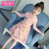 女童洋裝連身裙秋裝長袖2019新款超洋氣韓版兒童裙子小女孩公主裙秋裝 PA9413『男人範』
