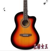 民謠吉他 初學者學生女男新手入門練習木吉他39寸吉它樂器 QX16015 【花貓女王】