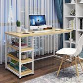 簡約現代臺式電腦桌家用書桌帶書架組合雙人學生臥室辦公桌寫字臺 js9371【miss洛羽】
