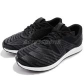【五折特賣】adidas 慢跑鞋 Aerobounce PR M 黑 白 基本款 舒適緩震 男鞋 黑白 運動鞋 【PUMP306】 DA9917