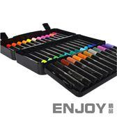36色水彩筆涂鴉繪畫彩筆 兒童粗塗鴉筆