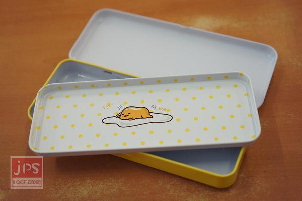 蛋黃哥 寬雙層筆盒 (點點餐盤)