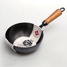 台灣製【Pearl】鉄製炒鍋 16cm/ HB-5427