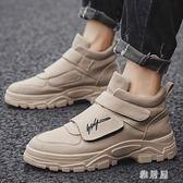 馬丁靴男低幫沙漠短靴英倫工裝靴子增高潮鞋男士高幫雪地冬季男鞋YJ1755【雅居屋】