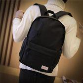 韓版背包男初高中大學生書包男時尚潮流日韓電腦包帆布旅行雙肩包