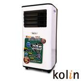 【KOLIN歌林】不滴水5-7坪冷專清淨除濕移動式空調10000BTU(KD-251M03 送DIY專用窗戶隔板)下單送電蚊拍