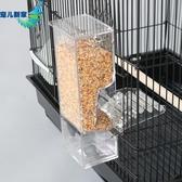 鸚鵡自動餵食器鳥 喂鳥器鳥食杯食槽 鸚鵡防撒防濺鳥食盒下料器ATF 三角衣櫃
