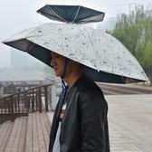 頭戴傘帽釣魚傘帽雙層二折大號防曬帽子毛帽雨傘超輕摺疊遮陽防紫外線WY【快速出貨】