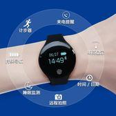 智慧手環 多功能男女睡眠監測來電提醒運動遠程拍照鬧鐘手環 coco衣巷