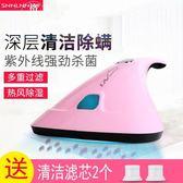 除螨儀家用床上螨蟲吸塵器手持式床鋪紫外線殺菌機迷你吸螨器 【格林世家】
