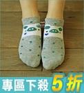 新品女襪 小豬船襪 顏色隨機【AF02130】襪子i-style居家生活