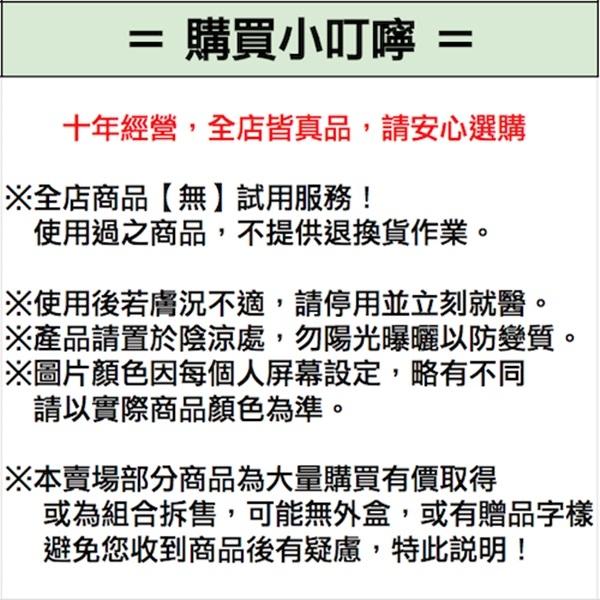 The Different Company Santo Incienso EDP 神聖光環淡香精 100ml [QEM-girl]