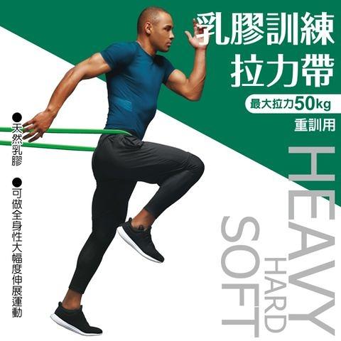 SUCCESS成功 乳膠訓練拉力帶(重訓用)S4739有氧瑜珈帶/韻律帶/拉筋帶/彈力帶/深蹲帶