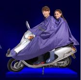 姜太公雨衣雨披電動車摩托車單雙人成人雨披加厚電瓶車雨衣雨披